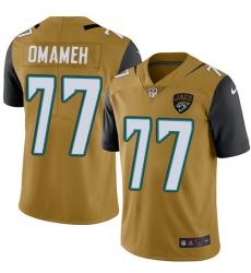 Men's Nike Jacksonville Jaguars #77 Patrick Omameh Limited Gold Rush Vapor Untouchable NFL Jersey