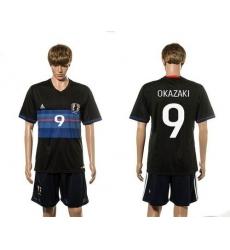 Japan #9 Okazaki Home Soccer Country Jersey