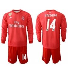 Atletico Madrid #22 Nico Gaitan Sec Away Soccer Club Jersey