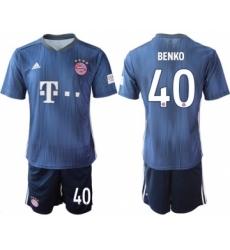Bayern Munchen #40 Benko Third Soccer Club Jersey