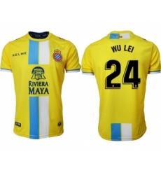 Espanyol #24 Wu Lei Third Soccer Club Jersey