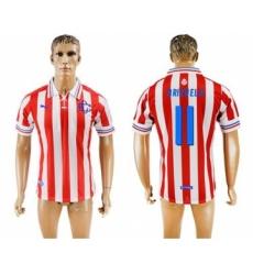 Guadalajara #11 Brizuela Anniversary Edition Soccer Club Jersey