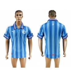 Guadalajara Blank Blue Soccer Club Jersey