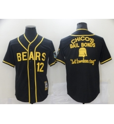 Bad News Bears #12 Chico's Bail Black Bonds - Let Freedom Ring Button-Down Baseball Jersey