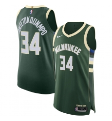 Men's Milwaukee Bucks #34 Giannis Antetokounmpo Nike Hunter Green 2020-21 Authentic Jersey