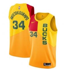 Men's Nike Milwaukee Bucks #34 Giannis Antetokounmpo Swingman Yellow NBA Jersey - City Edition