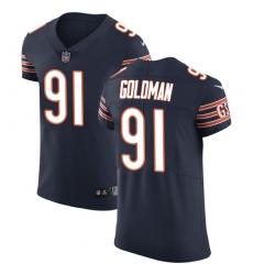Men's Nike Chicago Bears #91 Eddie Goldman Navy Blue Team Color Vapor Untouchable Elite Player NFL Jersey