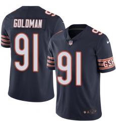Men's Nike Chicago Bears #91 Eddie Goldman Navy Blue Team Color Vapor Untouchable Limited Player NFL Jersey